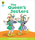 The Queen's Jesters